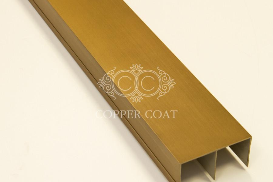 Алюминиевый профиль под состаренную латунь с шлифовкой патины
