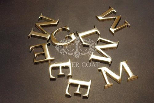 Золотые буквы для вывески